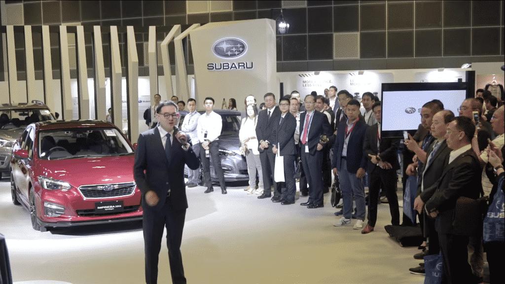 Introducing New Car Models At Motor Show Singapore 2019